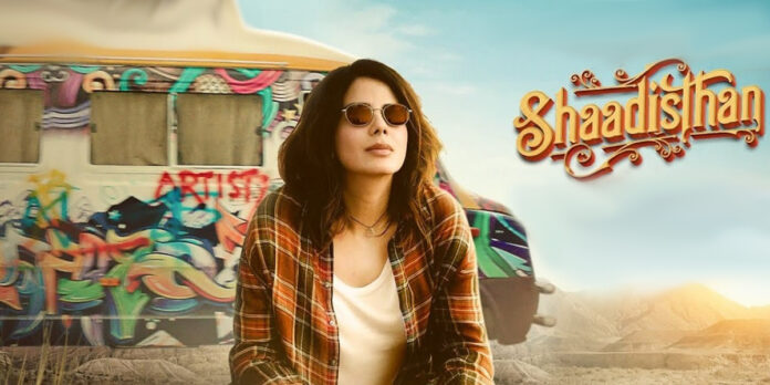 Shaadistan- A powerful tale of empowerment & diversirty